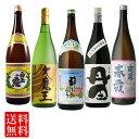 人気の売れている焼酎5本セット 1.8L×5本 【送料無料】【人気】【焼酎セット】【飲み比べセット】※北海道・東北地区は、別途送料1000円が発生します。