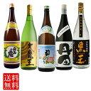 人気の売れている焼酎5本セット2 1.8L×5本 【送料無料】【人気】【焼酎セット】【飲み比べセット】※北海道・東北地区は、別途送料1000円が発生します。