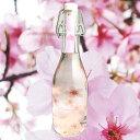 桜の花が入ったロゼワイン