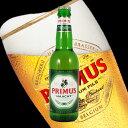 プリムス 330ml瓶 PRIMUS 【ラガービール】