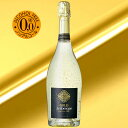 金箔入り24カラット ノンアルコールワイン ゴールド・アラベスク ピエール・シャヴァン アルコール度数0