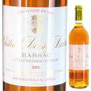 シャトー ドワジィ・デーヌ 2001 750ML 貴腐ワイン ソーテルヌ 格付2級 【Sauternes デザートワイン】