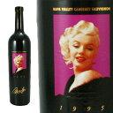 マリリン・カベルネ 1995 【ナパワイン 赤 マリリンワイン】