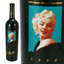 マリリン・カベルネ 1996 【ナパワイン 赤 マリリンワイン】