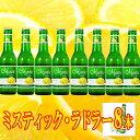 ミスティック ラドラー 8本セット 【ベルギービール レモンビール】