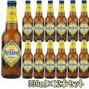 イタリアビールシチリア島メッシーナ330ml瓶×12本