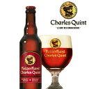 チャールズ クイント レッドビール 330ml瓶 Charles Quint Rubyred