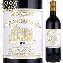 ル・バーン・デュ・シャトー・オーブリオン 1995 750ml赤 ペサック・レオニャン LE Bahans DU Chateau Haut Brion※北海道・東北地区は、別途送料1000円が発生します。