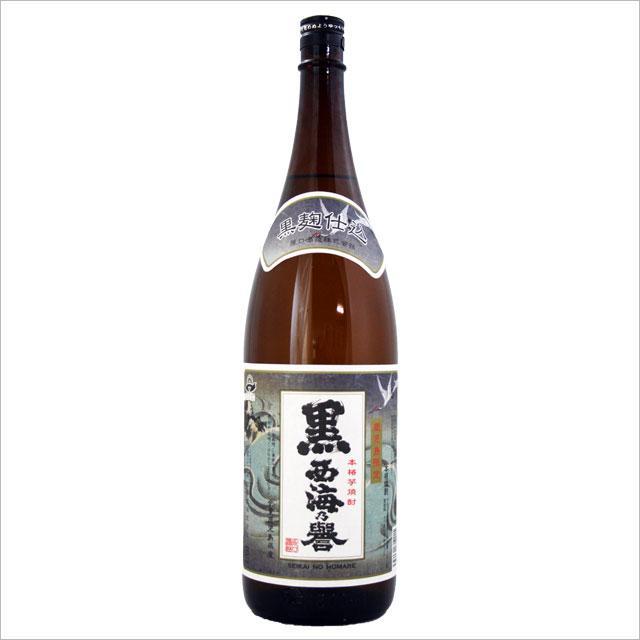 【まるで日本酒 鹿児島限定】西海の誉 黒 25度 1800ml