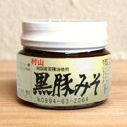 村山製油 黒豚みそピリ辛 120g