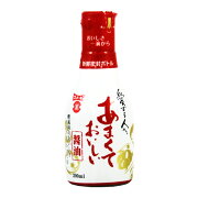 [フンドーキン/こいくち/大分県]フンドーキン あまくておいしい醤油 200ml