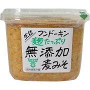 [フンドーキン/こいくち/大分県]フンドーキン 生詰麹たっぷり麦みそ 850g