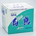 垂水温泉水 寿鶴 QBT 20L[送料無料/同梱不可]※北海道・東北地区は、別途送料1000円が発生します。