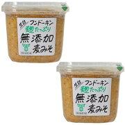 [フンドーキン/こいくち/大分県]フンドーキン 生詰麹たっぷり麦みそ 850g x 2個