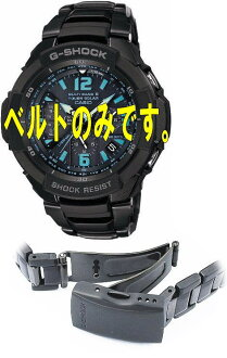 Casio GW-2500BD, GW-3500BD, GW-3000BD-1AJF for band (belt)