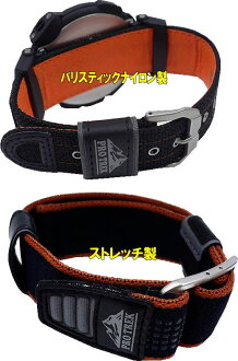 Casio protrek PRW-1300GBJ-1JR for band (belt)