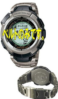 Casio protrek PRW-1300TJ-7JF for band (belt)