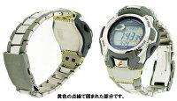 カシオ[G-SHOCK]GショックMTG-900,MTG-920,MTG-950用先環カバー(2個1組)