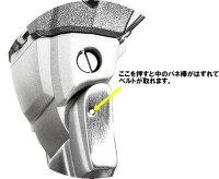 カシオ[G-SHOCK]GショックMTG-900,MTG-950用先環カバー(2個1組)