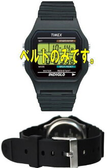 Bands for Timex T75961 (belt)
