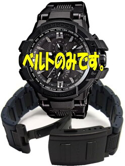 Casio g-shock GW-A1000FC, for the GW-A1100FC band (belt)