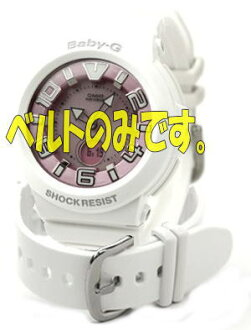 Band (belt) for Casio [Baby-G] baby G BGA-1600