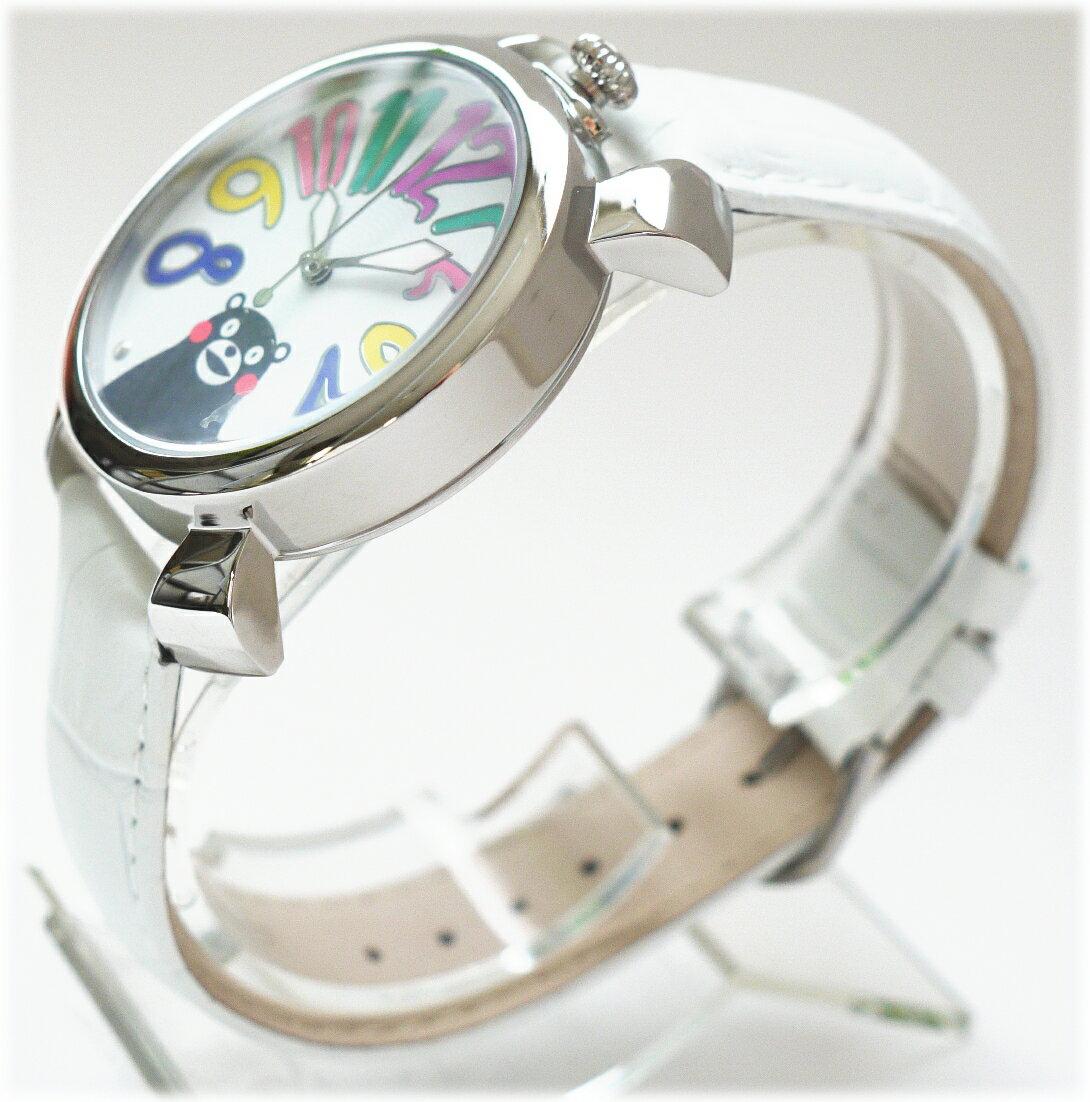 くまもんの腕時計が、ガガミラノ風モデルになって...の紹介画像2