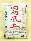 □ 【】関西風土18L 1袋