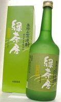 緑茶房(焼酎)