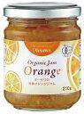 オーサワのオレンジジャム 210g