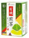 有機煎茶ティーバッグ(30g(2g×15))
