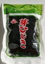 食品 - 国内産 芽ひじき(めひじき)30g