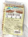 このまま食べれるひよこ豆(ガルバンソ)80g