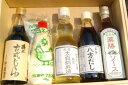 贈答用 調味料セット 薬膳ソース・井上古式醤油・八方だし・松田マヨネーズ・太白胡麻油 【楽ギフ_包装選択】