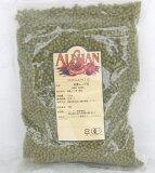 業務用 有機ムング豆(緑豆)1kgお取り寄せ