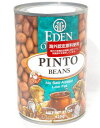 EDEN ピントビーンズ缶(425g)無塩