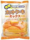 無糖 ホットケーキミックス(400g)