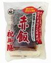 炊飯器で簡単!米、小豆、小豆の煮汁のセット!特別栽培米 赤飯 祝御膳(二合炊き)