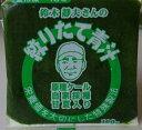 【終売間近】冷凍です!鈴木静夫さんの絞りたて青汁 「甘夏入り」 (100g)30袋入り 1ケース(メーカー直送)