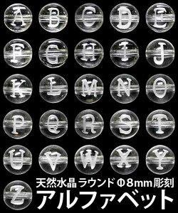 ランダム スペシャル プライス アルファベット レビュー