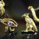 【片耳】神 文明 古代 神話 壁画 文字 歴史 世界遺産 古代文字 象形文字 コブラ ダイヤモンド
