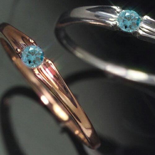 ブルーダイヤモンド カラーゴールド リング レディース 指輪・セレーナ 華奢 シンプル ファッションリング 可愛い ゆびわ ジュエリー ブルーダイヤモンド ピンクゴールド ホワイトゴールド リング レディース 指輪 ファッションリング
