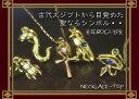 神 文明 古代 神話 壁画 文字 歴史 世界遺産 古代文字 象形文字 コブラ ダイヤモンド サファイ