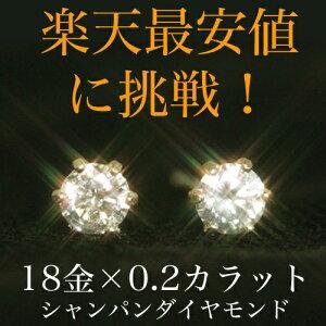 シャンパン ダイヤモンド ゴールド レディース・リュエール