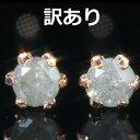 【あす楽対応】ピアス 0.12ctグレイッシュダイヤモンド ...