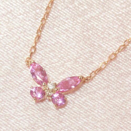 ダイヤモンド ピンクサファイアネックレス レディース ペンダント・ファルーナ(サファイア サファイヤ) 誕生日プレゼント 華奢 シンプル ジュエリー ダイヤモンド ピンクサファイアネックレス レディース ペンダント優れました