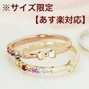 【スーパーSALE10%OFF】【あす楽対応】※サイズ限定 指輪 ピンキーリング・アミューレ 10金