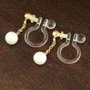 ノンホールピアス 樹脂 淡水パール K10 ゴールド ウィレット 痛くないイヤリング ピアスみたいなイヤリング ピアス風イヤリング ノンホールイヤリング 真珠 華奢 シンプル 金属アレルギー対応 安心 揺れるイヤリング ブランド 宝石