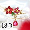 【赤椿】リング 18K ゴールド・カメリアン 椿の花 ツバキ フラワーモチーフ 着物 和服 アクセサ