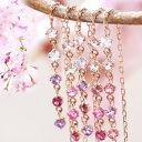 【あす楽対応】ピンクゴールドアメリカンピアス・枝垂桜 レディース 枝垂れ桜 しだれ桜 さくら ルビー